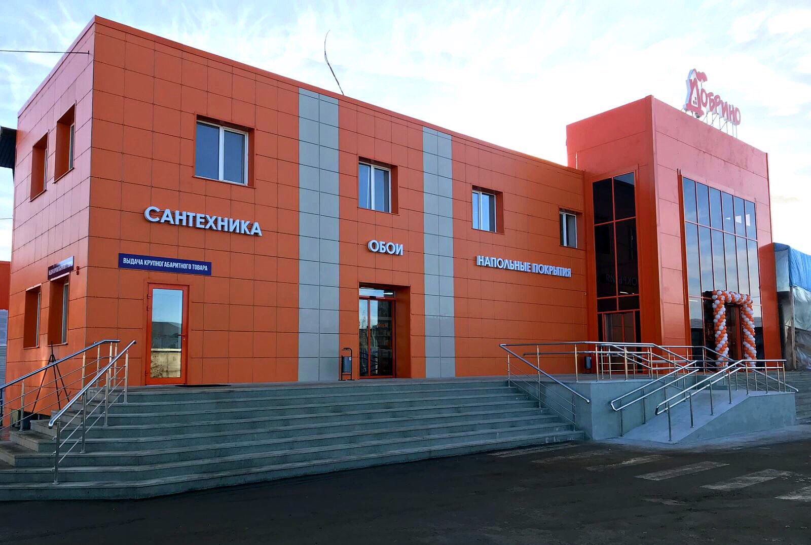 Г Октябрьский Рб Магазины