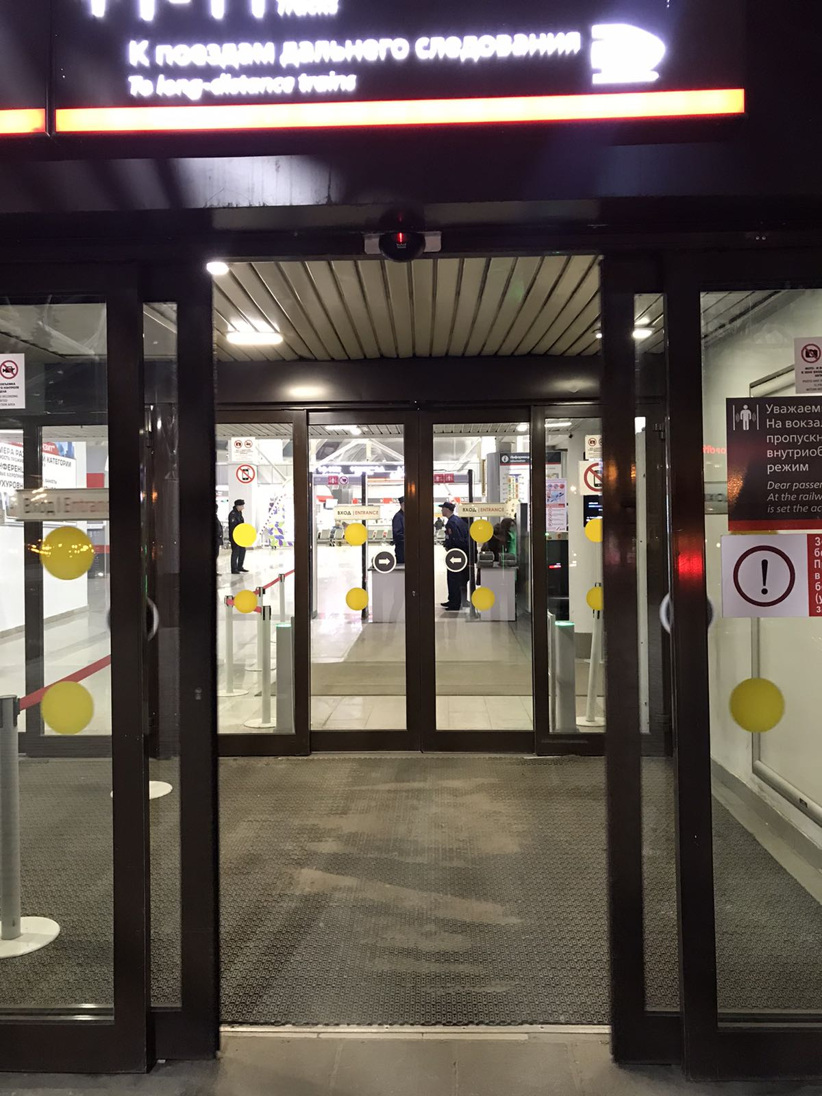 В Железнодорожном вокзале г. Самара был произведен ремонт и техническое обслуживание